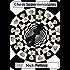 Chess Superminiatures