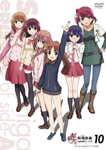 Animation - Saki - Achiga Hen Episode Of Side-A Vol.10 Special Epsiode #16 [Japan DVD] PCBG-51570