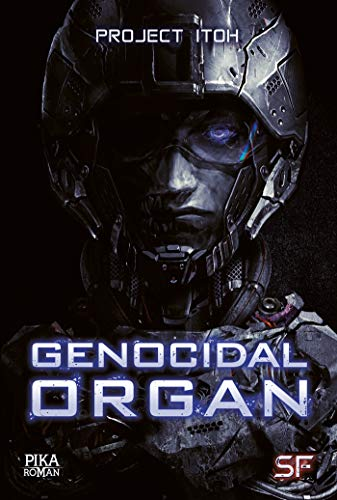 Genocidal Organ Edition simple One-shot