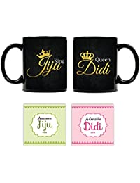 YaYa Cafe King Jiju Queen Didi Mugs with Coaster set of 4