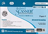 Shuchita Prakashan's Solved Scanner on Advanced Accounting for CA Inter [IPCC] Gr. II May 2018 Exam