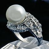 Perlenring mit großer weißer Perle, Ringgröße 17 mm