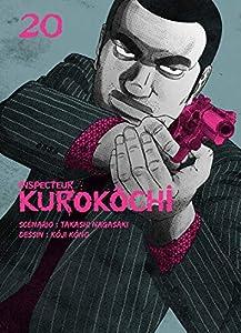 Inspecteur Kurokôchi Edition simple Tome 20