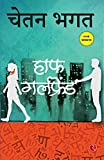 Half Girlfriend (Marathi)