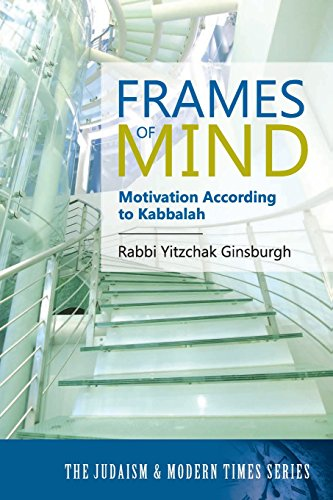 Frames of Mind: Motivation According to Kabbalah (The Judaism and Modern Times Series) por Rabbi Yitzchak Ginsburgh