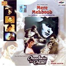 Mere mehboob and chaudhvin chand
