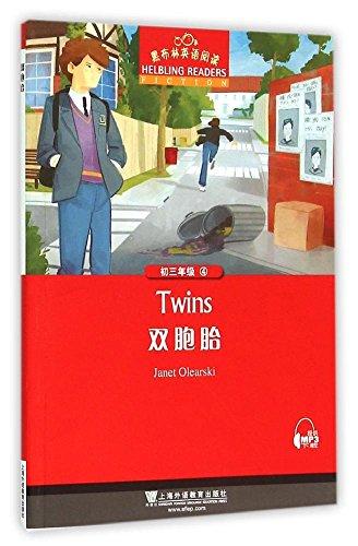 黑布林英语阅读:初三年级 4 双胞胎