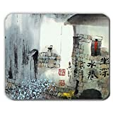 Babu Building Kid Mode sur Mouse Pad 240Mmx200Mmx2Mm Avoir avec Asian Chinese Painting 3 Silicone
