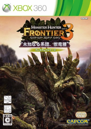 Monster Hunter Frontier Online (Forward.3 Premium Package)[Japanische Importspiele]