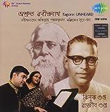 Ashruto Rabindranath - Tagore Songs