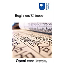 Beginners' Chinese (English Edition)