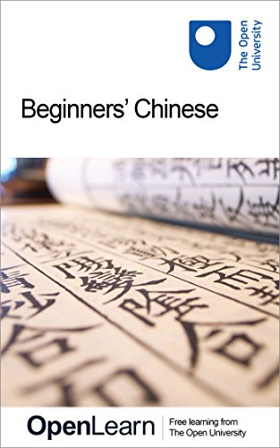 Beginners' Chinese (English Edition) - Chinese