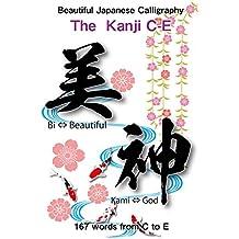 The Kanji C-E(English Edition): Beautiful Japanes Calligraphy