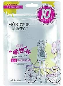 Mond'sub Dawn Light Nourishing Facial Mask Sheet 10 g x 10 Pcs -Pack of 10