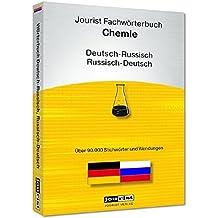 Jourist Fachwörterbuch Chemie Russisch-Deutsch, Deutsch-Russisch