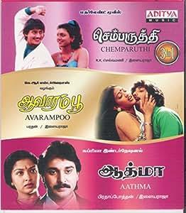 Chemparuthi/Avarampoo/Aathma (3-in-1)