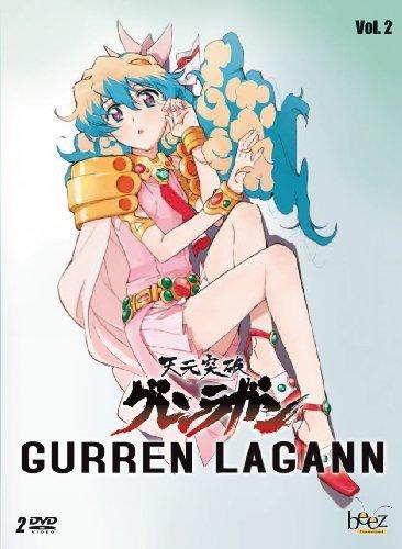 Gurren Lagann Part 2 [DVD] [2007]