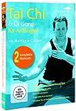 Tai Chi & Qi Gong für Anfänger mit Matthew Cohen