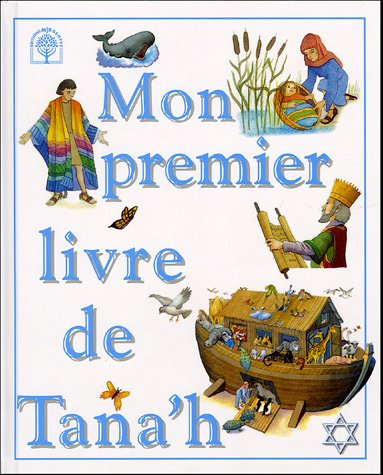 Mon premier livre de Tana'h