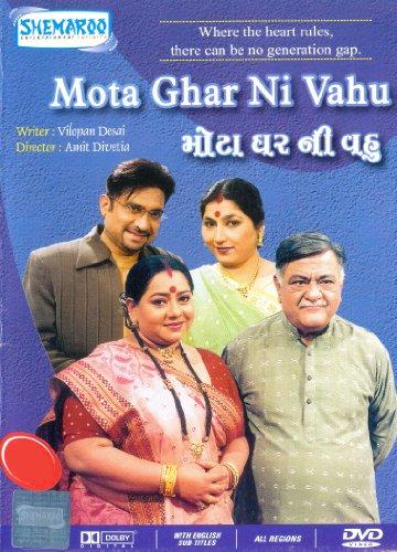 Shemaroo Mota Ghar Ni Vahu - Gujarati Play