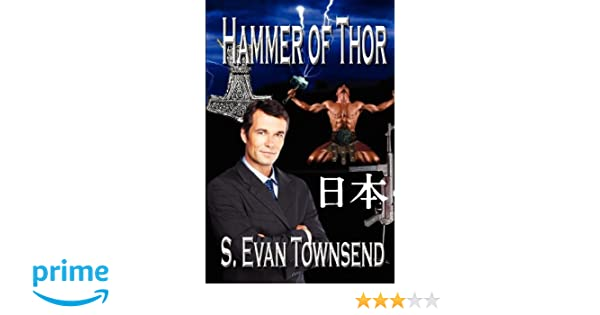 buy hammer of thor book online at low prices in india hammer of