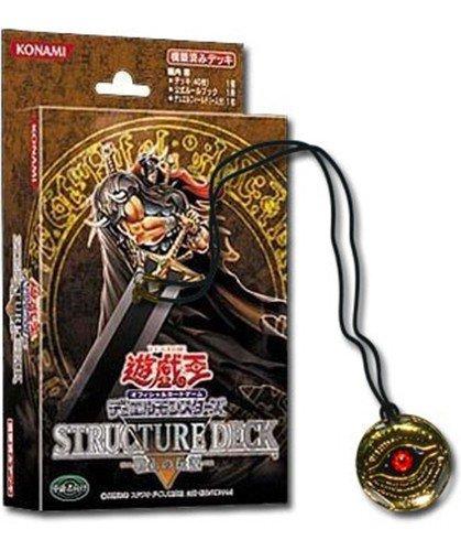 Preisvergleich Produktbild Yu-Gi-Oh! Warriors Triumph Structure Deck (dt.) + Amulett der Herrscher