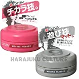 Gatsby Moving Rubber Hair Wax Mobile 15g Set - Grunge Mat,Spiky Edge - 2pc (Harajuku Culture Pack)