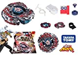 Beyblade L Drago Destroy - L Drago Destructor (L Drago Destroyer) 4D original Takara Tomy ! - ULTIMATE VERSION mit 4D system, launcher L und launcher grip ! Set Beyblade Metal Fury