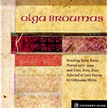 Olga Broumas: A Listener's Guide (Copper Canyon Listener's Guides)