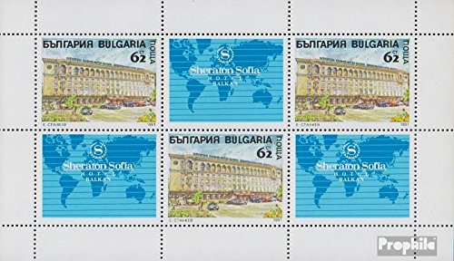 bulgarie-3928-feuille-miniature-complteedition-1991-sheraton-hotelbalkan-timbres-pour-les-collection