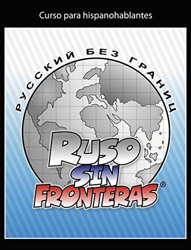 Ruso Sin Fronteras