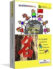Chinesisch-Kindersprachkurs von Sprachenlernen24: Kindgerecht bebildert und vertont für ein spielerisches Chinesischlernen. Ab 5 Jahren. PC CD-ROM für Windows 10,8,7,Vista,XP/Linux/Mac OS X