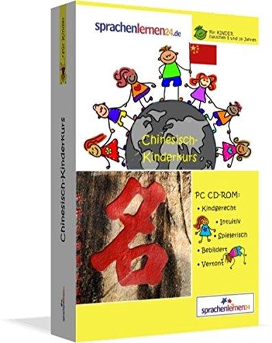 Chinesisch-Kindersprachkurs von Sprachenlernen24: Kindgerecht bebildert und vertont für ein...
