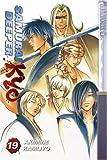 Samurai Deeper Kyo Volume 19