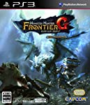 Chollos Amazon para Monster Hunter Frontier G Begi...