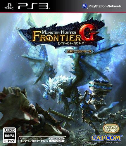 Preisvergleich Produktbild Monster Hunter Frontier G Beginner's Package + DLC [PS3]