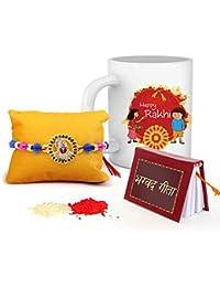 Tied Ribbons Rakhi Gifts For Brother Combo (Designer Rakhi, Printed Coffee Mug, Mini Gita, Rakshabandhan Special...