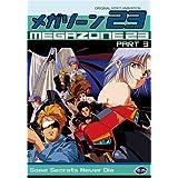 Megazone 23 Pt 3