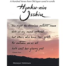Hyakunin-Isshiu: A hundred verses from old Japan (Japanese culture Book 18) (English Edition)