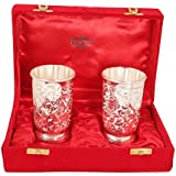 Indian Craft Villa Handmade Silver Plated Glass Goblet Tumbler (4.0x2.7-inch) - Set of 2