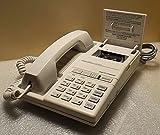 Code-A-Phone 1850 analoges Telefon und integriertem Anrufbeantworter mit Mikrokassette