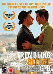 Trembling Before God [DVD]