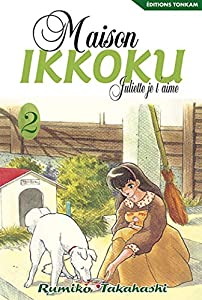 Maison Ikkoku - Juliette je t'aime Perfect Edition Tome 2