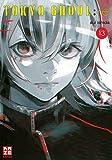 Tokyo Ghoul:re 13 - Sui Ishida