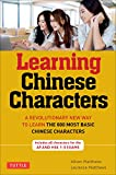 Tuttle Learning Chinese Characters: A Revolutionary New Way to Learn and Remember the 800 Most Basic Chinese Characters: 1