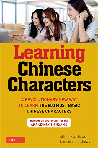 Tuttle Learning Chinese Characters: (HSK Levels 1-3) A Revolutionary New Way to Learn the 800 Most Basic Chinese Characters; Includes All Characters for the AP & HSK 1-3 - Chinese