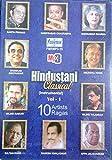 #1: Hindustani Classical - Vol. 1