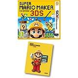 Super Mario Maker (Reserva con gamuza)