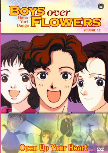: Open Your Heart [Import USA Zone 1] ()