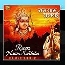 Ram Naam Sukhdai: Bhajans By Manna Dey